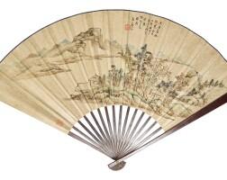 568. Huang Jun 1775-1850, Ping Han (19th Century)