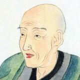 Katsushika Hokusai: Artist Portrait