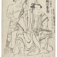 45. a group of seven mixed printsinclduing katsukawa shun'ei (1762–1819)sumo wrestler onogawa kisaburo edo period, late 18th–19th century  