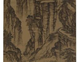 607. Attributed to Wang Meng