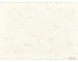 2. huang rui | space 86-9