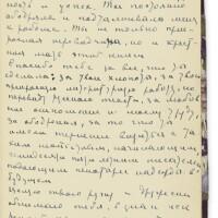 308. stanislavski, konstantin. an actor prepares. new york: theatre arts, inc., 1936. presentation copy