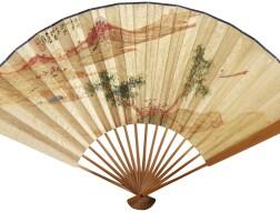 548. 張大千 1899-1983   秋江獨釣、臨《瘗鶴銘》