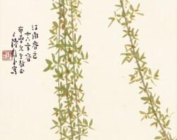 1233. 陳樹人 江南春色 | 設色紙本 立軸 一九四七年作