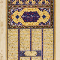 7. an illuminated double page frontispiecefrom a manuscript of firdausi's shahnameh: the end of the baysunghuri preface and the beginning of the shahnameh, persia, safavid, shiraz, 16th century