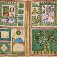 36. an illuminated book of prayers including dala'il al-khayrat, copied by mustafa al-halimi, turkey, ottoman, dated 1209 ah/1794-95 ad |
