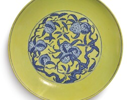 547. an extremely large and rare blue and yellow 'nine peach' charger chuxiugong mark, guangxu period |