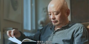 caixiaosong-video-still-new2.jpg