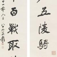 963. Zhang Daqian (Chang Dai-chien)