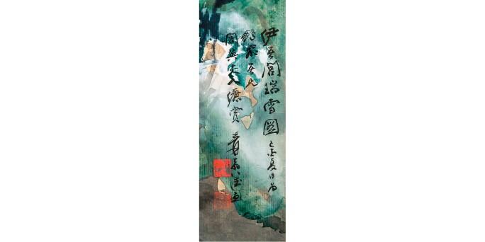 zhang-daqian-2a.jpg