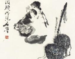 1206. Shi Lu