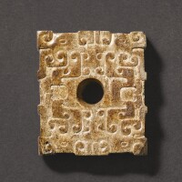 306. a partly calcified celadon jade square ornament warring states period