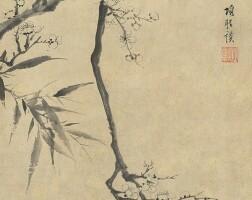 827. Xiang Shengmo