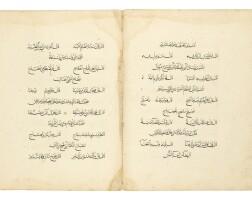 12. abu muhammad al-qasim ibn ali muhammad ibn uthman al-hariri (d.1122 ad), also known as al-hariri al-basrahm, al-maqamat, near east,lateabbasid/early mamluk,13th century ad |
