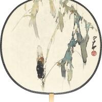 1206. Zhao Shao'ang