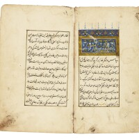 19. sa'in al-din 'ali al-tarkah al-isfahani (d. circa 1431-32 ad), risalah dar bayan-e al-mabda' wa al-ma'ad('a treatise on the origin and the return'),signed by shaykh mahmud, persia, aq qoyunlu, dated 868 ah/1463 ad