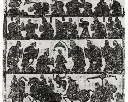 139. ensemble de trente-neuf estampages des stèles du sanctuaire de wu liang |