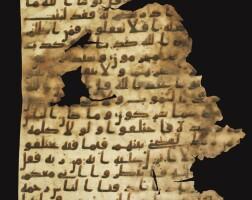 11. a rare large qur'an leaf in late hijazi script, near east or arabian peninsula, late 7th-early 8th century ad