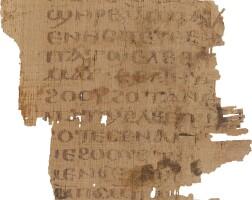 1. gospel of matthew, in coptic