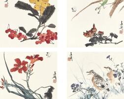 1215. Wang Xuetao