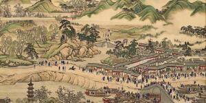The Kangxi Emperor Scroll | In Conversation with Phoenix Art Museum Prof. Claudia Brown
