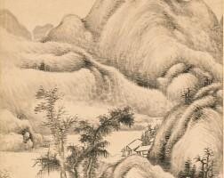 2605. 戴熙 1801-1860 | 溪山書屋