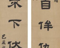 2715. Ba Weizu 1744-1793
