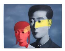 1125. Zhang Xiaogang