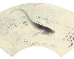 1230. 溥儒 綠藻游鯰 | 設色紙本 扇面 鏡框 一九四九年作
