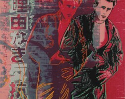 108. Andy Warhol