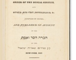 10. compendium of the order of the burial service, and rules for the mourners … new york: s.h. jackson, 1827