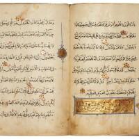13. an illuminated qur'an juz (xi), dedicated to sultan barquq, egypt or syria, mamluk, circa 1399-1407 ad