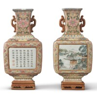 545. a rare pair of imperially inscribed famille-rosewall vases qianlong seal marks and period |