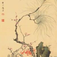 2721. Zhao Hao
