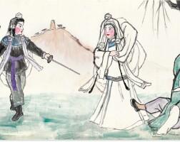 1014. Guan Liang