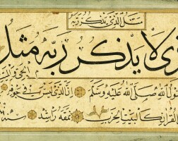57. a rare ottoman calligraphic panel signed by rashid, turkey, dated 1185 ah/1771 ad