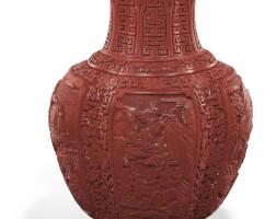 51. a cinnabar lacquer vase qing dynasty, qianlong period