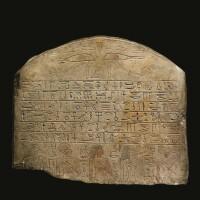 1. a fragmentary egyptian limestone round-topped stela, late 13th/16th dynasty, circa 1670-1570 b.c.