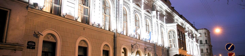 Exterior View, Fabergé Museum