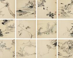 512. 汪溶 1896-1972 | 山水花鳥