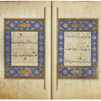 30. a large illuminated qur'an juz (xiii), persia or turkey, safavid or ottoman, circa 1550-1600