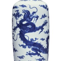 512. a magnificent and rare blue and white cylindrical 'dragon' tea caddy and cover yongzheng mark and period