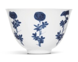 1. a blue and white 'floral' cup kangxi mark and period |