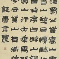 548. Jin Nong