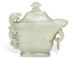33. a pale celadon jade archaistic ewer and cover qing dynasty, qianlong period