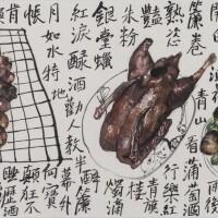 7. 李津,b.1958