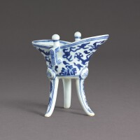 3009. a rare blue and whitewine vessel,jue mark and period of jiajing |