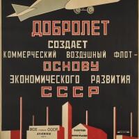 212. Alexander Mikhailovich Rodchenko