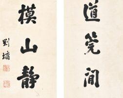 2506. 劉墉 1719-1804 | 行書七言聯
