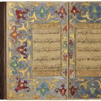 1. kunuz al-anam fi ad'iyyah al-ayyam, signed by pir yahya sufi, turkey, ottoman, mid-15th century